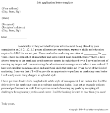 job application letter sampleclick here to download