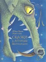 <b>Бреслин Т</b>. | Купить книги автора в интернет-магазине «Читай ...