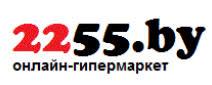 Медицинские <b>термометры</b> купить в Минске. Медицинские ...