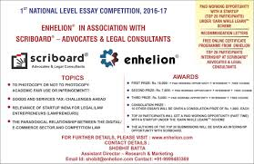 st national level essay competition enhelion lawof
