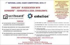 st national level essay competition enhelion lawof