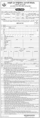 petrobangla job circular 2017 and apply process bd results 24 application form