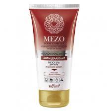 Bielita гель MEZO <b>Body</b> complex для <b>тела Плоский</b> живот ...