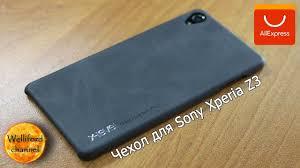 <b>Чехол X</b>-<b>Level</b> для Sony Xperia Z3 с Alixpress - YouTube
