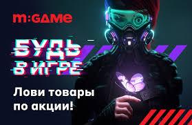М.Видео - <b>Аксессуары</b> - Москва