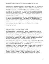 my favorite teacher essay FAMU Online