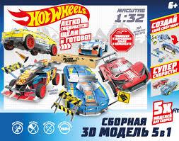 Купить <b>Hot</b> Wheels <b>сборная модель</b> 5в1 Т16458 с доставкой по ...