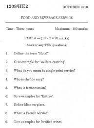 hotel management course question papers student forum
