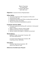 customer service skills on resume resume formt cover letter customer service skills on resume