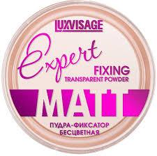 Lux Visage <b>Пудра</b>-фиксатор Expert <b>Matt</b>, бесцветная — купить в ...