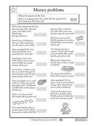 2nd grade, 3rd grade Math Worksheets: Money word problems #3 ...MATH | GRADE: 2nd, 3rd. 24381.gif