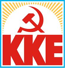 Αποτέλεσμα εικόνας για ΚΚΕ για το Σοσιαλισμό