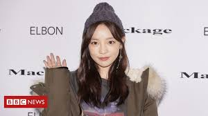<b>K</b>-Pop artist Goo Hara found dead at home aged 28 - BBC News