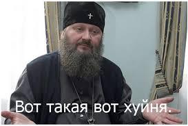 """Кремлевские СМИ клюнули на первоапрельскую шутку EUObserver про """"Мистрали"""" в Люксембурге - Цензор.НЕТ 9357"""