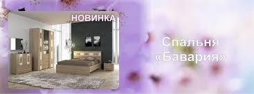 Официальный сайт фабрики мебели «<b>Гранд Кволити</b>»