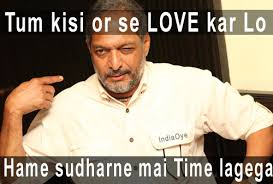 Funny Meme Pics In Hindi - funny meme pics in hindi due to Meme ... via Relatably.com