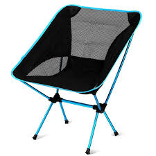 <b>Outdoor</b> Moon <b>Chair 7075</b> Light Aluminum <b>Camping</b> Fishing <b>Chair</b> ...