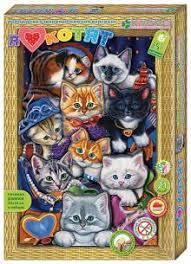 """""""<b>Набор для изготовления</b> картины """"Я люблю котят"""" (АБ 21-111 ..."""