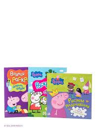 <b>Свинка Пеппа</b>. <b>Раскраски</b> для самых маленьких <b>Peppa</b> Pig ...