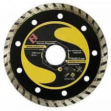 Купить <b>диски</b> отрезные по камню в Краснодар по отличной цене ...