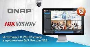 Список совместимости QNAP NAS насчитывает 92 H.265 <b>IP</b> ...
