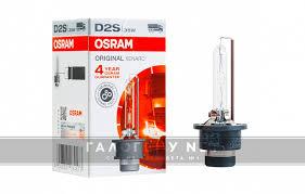 Ксеноновая <b>лампа D2S OSRAM</b> 66240 <b>Xenarc</b> Original купить в ...