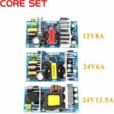 AC DC <b>12V 8A 24V</b> 6A <b>24V</b> 12.5A AC DC Isolated Switch Power ...