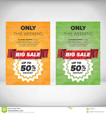 big flyer template stock vector image  big flyer template