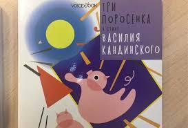 """В Москве пройдет благотворительная выставка """"<b>Сказки</b> в стиле ..."""