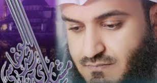 إسلام عبد الشافي