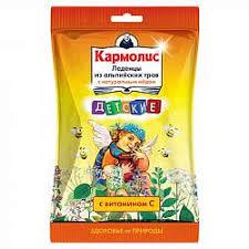 <b>Кармолис</b> цена от 170 руб, <b>Кармолис</b> купить в Москве ...