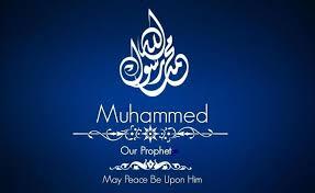 Hasil carian imej untuk NABI MUHAMMAD KEKASIH ALLAH