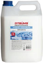 """Крем-<b>мыло жидкое Лайма</b> Professional """"Премиум жемчужное"""", 5 л"""