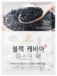 Купить HANIxHANI <b>Тканевая маска</b> для лица <b>c экстрактом</b> черной ...