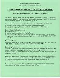 scholarships agri turf distrubuting scholarship