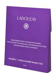 Ladoleay <b>Гидрогелевые патчи с</b> кумаринами донника и ...
