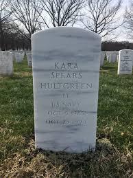 Kara Hultgreen