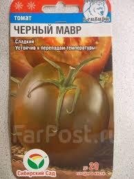 "<b>Семена Томат "" Чёрный мавр</b>"" - Сад и огород во Владивостоке"