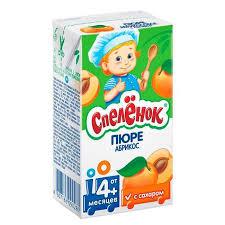 <b>Пюре Спеленок</b> абрикос 4 мес 125 г | Купить недорого товары ...