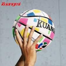 <b>Kuangmi</b> NEW product release Face design <b>Basketball</b> Ball <b>trainer</b> ...