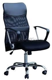 Купить <b>кресла</b> для руководителей <b>Хорошие кресла</b> по ...