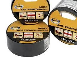 <b>Лента для герметизации AVIORA</b> клейкая черная в ассортименте