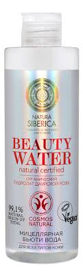 <b>Мицеллярная бьюти вода</b> Beauty Water Natural Certified 400мл ...