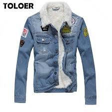 <b>2019</b> New <b>Fashion Men</b> Leather Jacket Hit Color Boy Street Wear ...