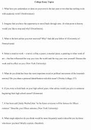 Sample College Application Essay Questions   mon app example     Millicent Rogers Museum