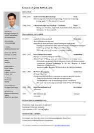 resume template example basic sample format samples inside 81 surprising resume templates word template