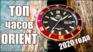 <b>ORIENT</b>. Какие <b>часы</b> выбрать в 2020 году? - YouTube