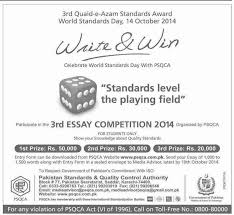 essay writing       SMART KID AWARD      FOR WINNERS  ASSURED PRIZES  amp  CERTIFICATE FOR ALL