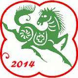 Kineski horoskop za 2014. godinu Drvenog Konja