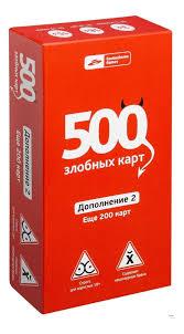 Настольные игры <b>origami настольная игра 500</b> злобных карт ...